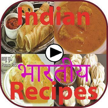Indian food recipes in hindi descarga apk gratis reproductores y indian food recipes in hindi poster indian food recipes in hindi captura de pantalla de la apk forumfinder Image collections