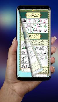 Iqra Qaida screenshot 3