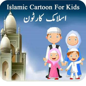 Islamic Cartoon For Kids poster