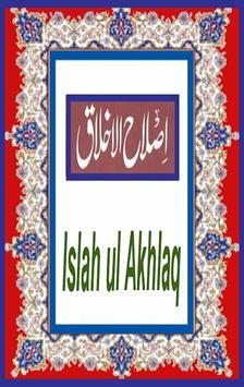 Islah ul Akhlaq poster