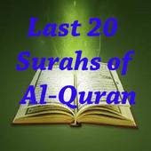 Last 20 Surahs of Al-Quran icon