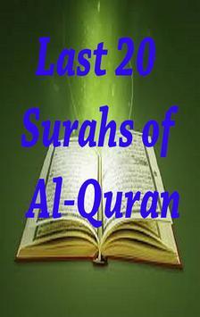 Last 20 Surahs of Al-Quran poster