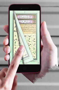Noorani Qaida apk screenshot