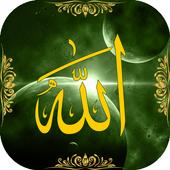 99 Names of Allahاسماء الحسنیٰ icon