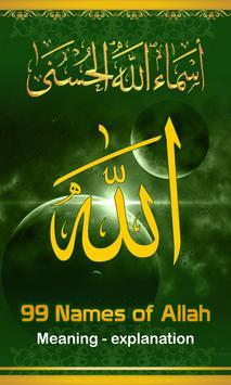 99 Names of Allahاسماء الحسنیٰ poster