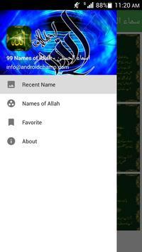 99 Names of Allahاسماء الحسنیٰ apk screenshot