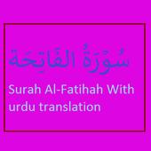 Surah Al-Fatihah icon