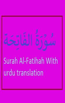 Surah Al-Fatihah poster