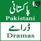 Watch Pakistani Dramas App icon