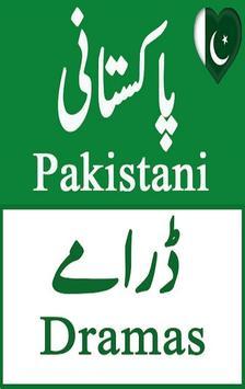 Watch Pakistani Dramas App screenshot 1