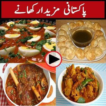 Pakistani Khane Mix Recipes poster