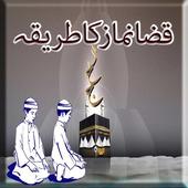 Qaza Namaz Ka Tariqa In Urdu icon