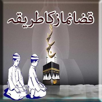 Qaza Namaz Ka Tariqa In Urdu poster