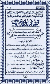 Qaza Namaz Ka Tariqa In Urdu apk screenshot