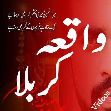 Waqia Karbala All Videos poster