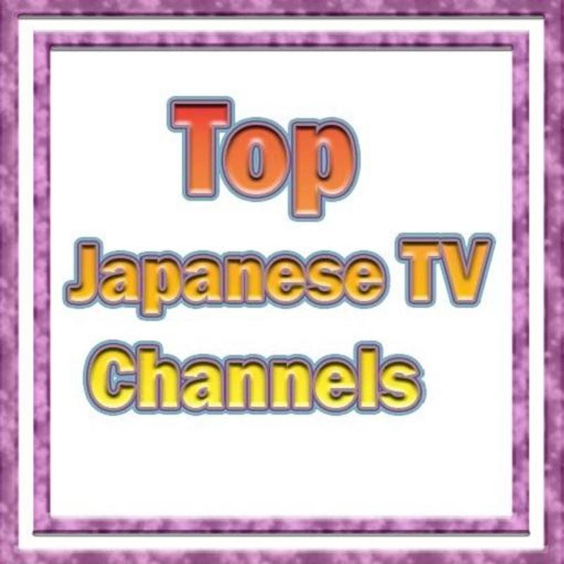 Best japanese tv channels