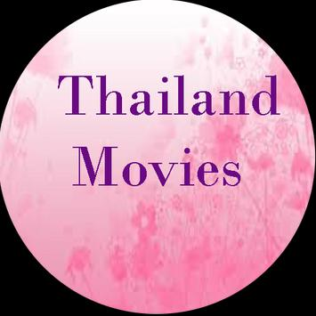 Movies For Thailand screenshot 1