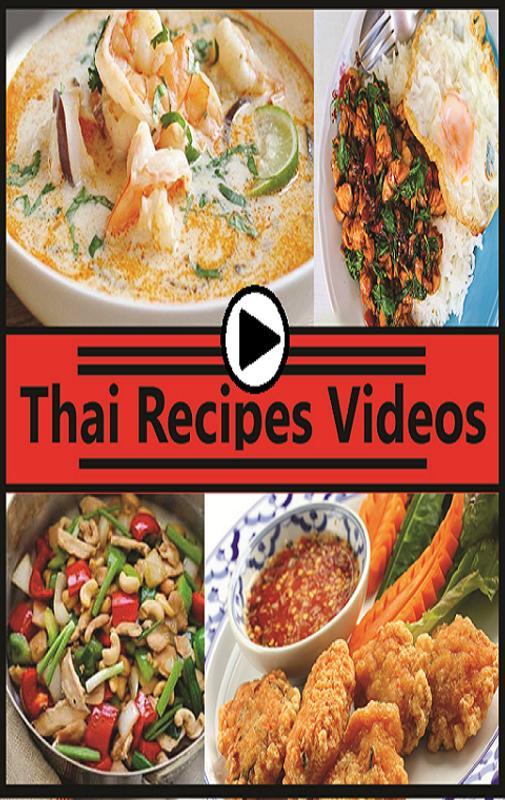 Thai food recipes videos descarga apk gratis reproductores y thai food recipes videos poster thai food recipes videos captura de pantalla de la apk forumfinder Image collections