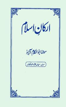 Arkan e Islam In Urdu apk screenshot