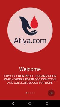 Atiya apk screenshot