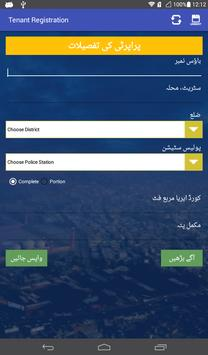 Tenant Registration Punjab Pak apk screenshot