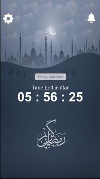 Ramadan: Suhoor-Aftar Timings screenshot 1