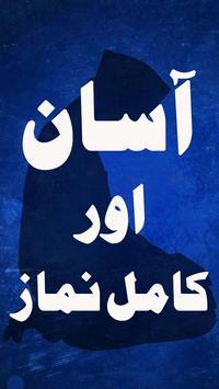 Compelet Namaz/Asan Namaz poster