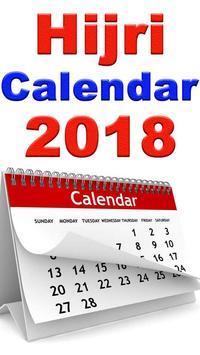 Islamic Calendar 2018 poster