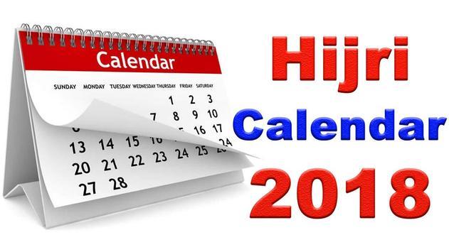 Islamic Calendar 2018 apk screenshot
