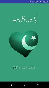 Pakistan Web poster