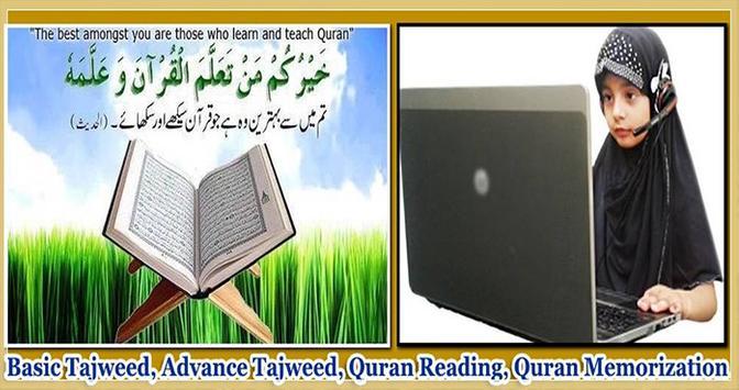 Learn Quran Via Skype Classes screenshot 3