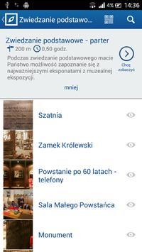 Guidebox screenshot 2