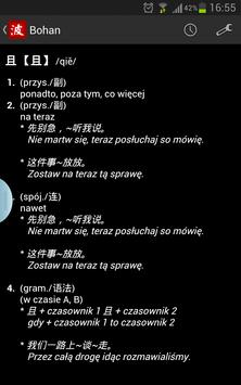 Bohan - Chinese-Polish Dict. apk screenshot