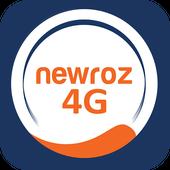 Newroz 4G アイコン