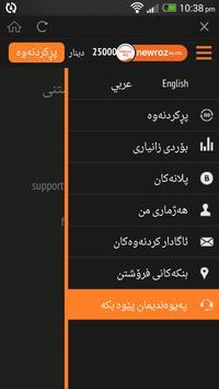 Newroz 4G ảnh chụp màn hình 3