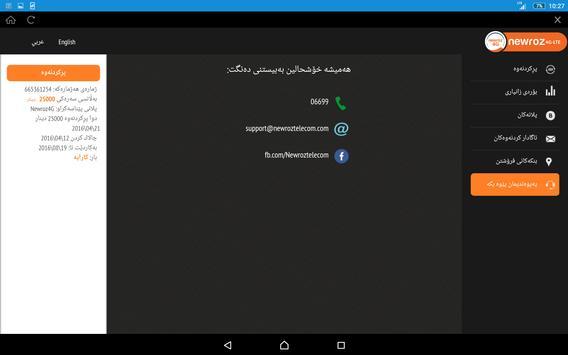 Newroz 4G ảnh chụp màn hình 20