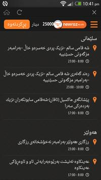 Newroz 4G スクリーンショット 7