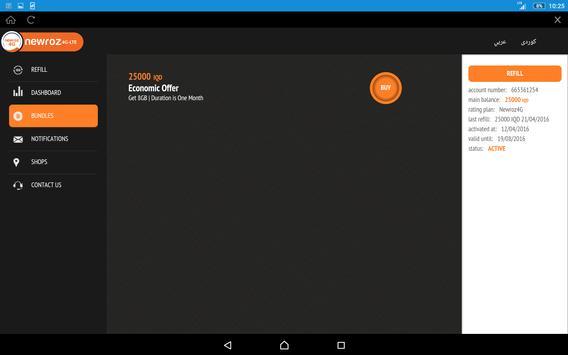 Newroz 4G ảnh chụp màn hình 9