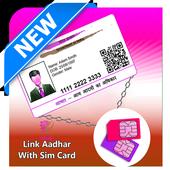 Link Aadhar Card with SIM Card Offline icon