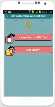 Link Aadhar Card with SIM Card Offline screenshot 1