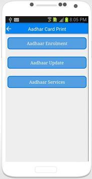 Link Aadhar Card with SIM Card Offline screenshot 2