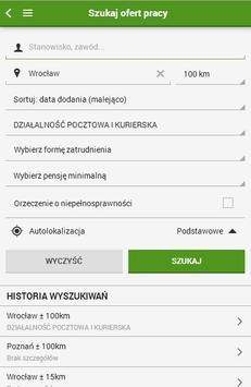 PUP24 apk screenshot