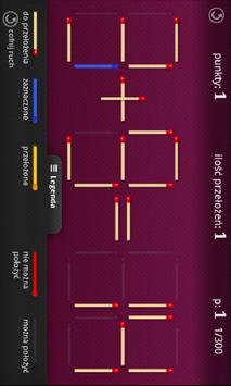 Matches screenshot 3
