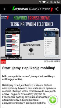 Nowinki transferowe apk screenshot