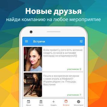 LookFun screenshot 2