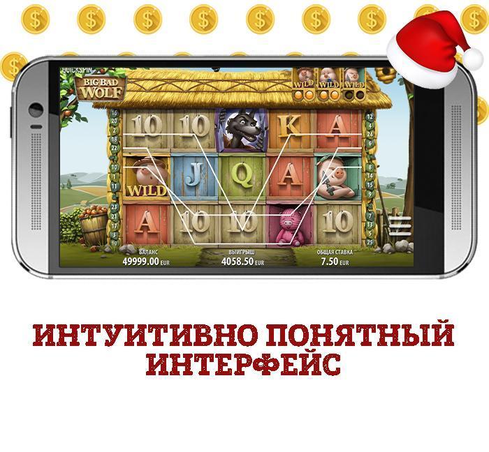 iphone игровые в автоматы теперь