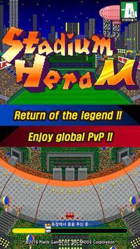 Stadium Hero M poster