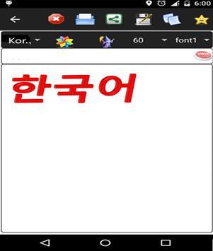 korean keyboard poster