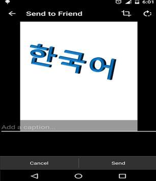 korean keyboard screenshot 2