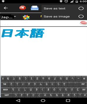 japanese keyboard apk screenshot